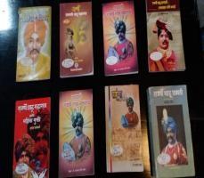 Rajarshi Chatrapati Shahu Maharaj 142th Birth Anniversary - 01/01/1970